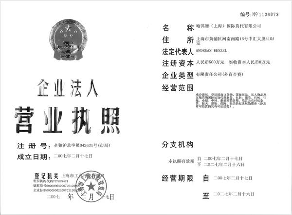 2002 Licencia